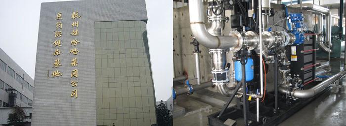 Теплообменник пластинчатый промышленность теплообменник hi-flow hf 40 спиральный